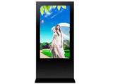 65 inches Floor-Standing Digital Signage LCD Advertising Player